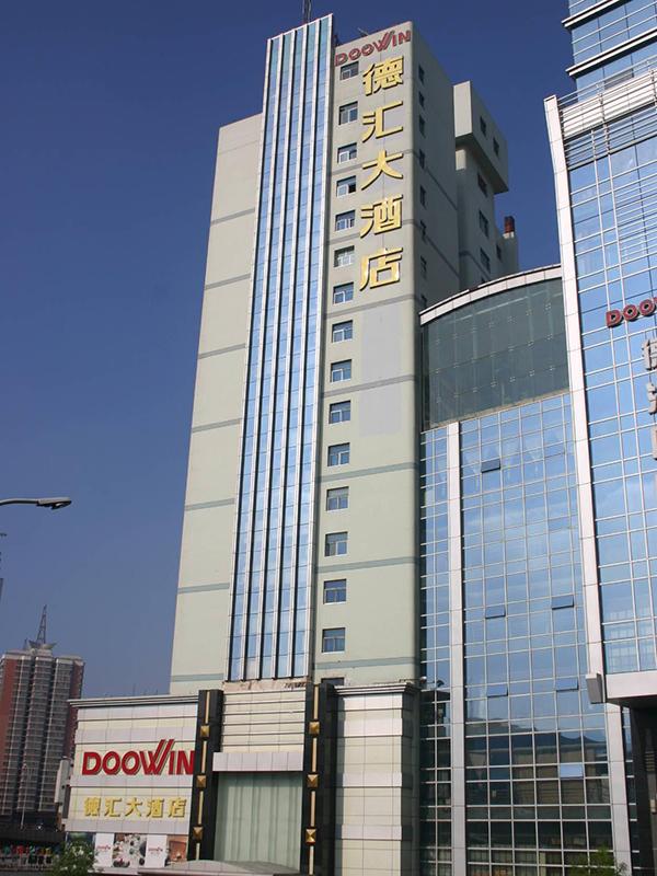 新疆德汇大酒店